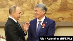 Владимир Путин и Алмазбек Атамбаев. Бишкек, 16 сентября 2016 года.