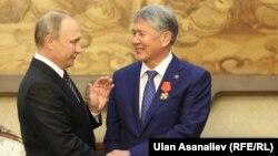 Путин менен Атамбаев.