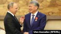 Владимир Путин и Алмазбек Атамбаев. 16 сентября 2016 года. Бишкек.