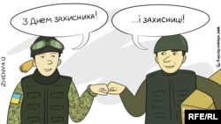 Карикатура Евгении Олейник
