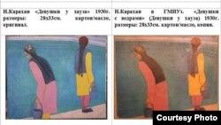 Ўзбекистон Давлат санъат музейи хазинасидаги ўнга яқин картина ўғирланиб¸ ўрнига қалбаки нусхалари қўйилган