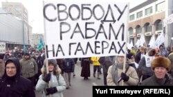 """Участники шестивя """"За честные выборы"""" в Москве"""