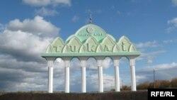 Чуашстанда мәхәллә булып яшәгән Тукай авылы капкасы