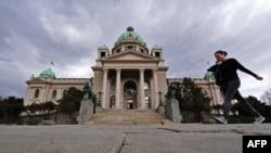 Zgrada Narodne skupštine Republike Srbije, Beograd