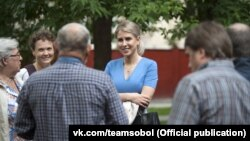 Lyubov Sobol say her campaign has faced an onslaught of dirty tactics clearly aimed at intimidating her and her supporters.