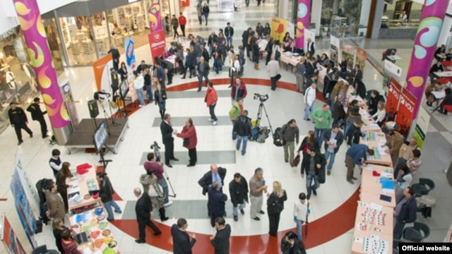 Tržni centar Delta City u Podgorici