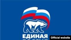 """Логотип партии """"Единая Россия"""""""