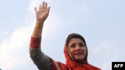 Pakistani Prime Minister Nawaz Sharif's influential daughter, Maryam.