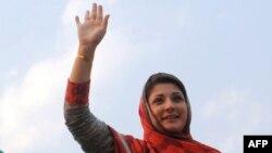 Pakistani Prime Minister Nawaz Sharif's influential daughter, Maryam.
