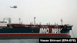 The British-flagged tanker Stena Impero pictured in the port of Bandar Abbas on July 21.