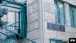 Centrul Național Anticorupție