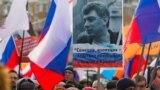 Марш памяти Бориса Немцова, Москва, 2017 год.