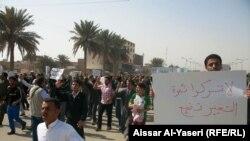 Демонстрация в городе Наджаф. 25 февраля, 2011.