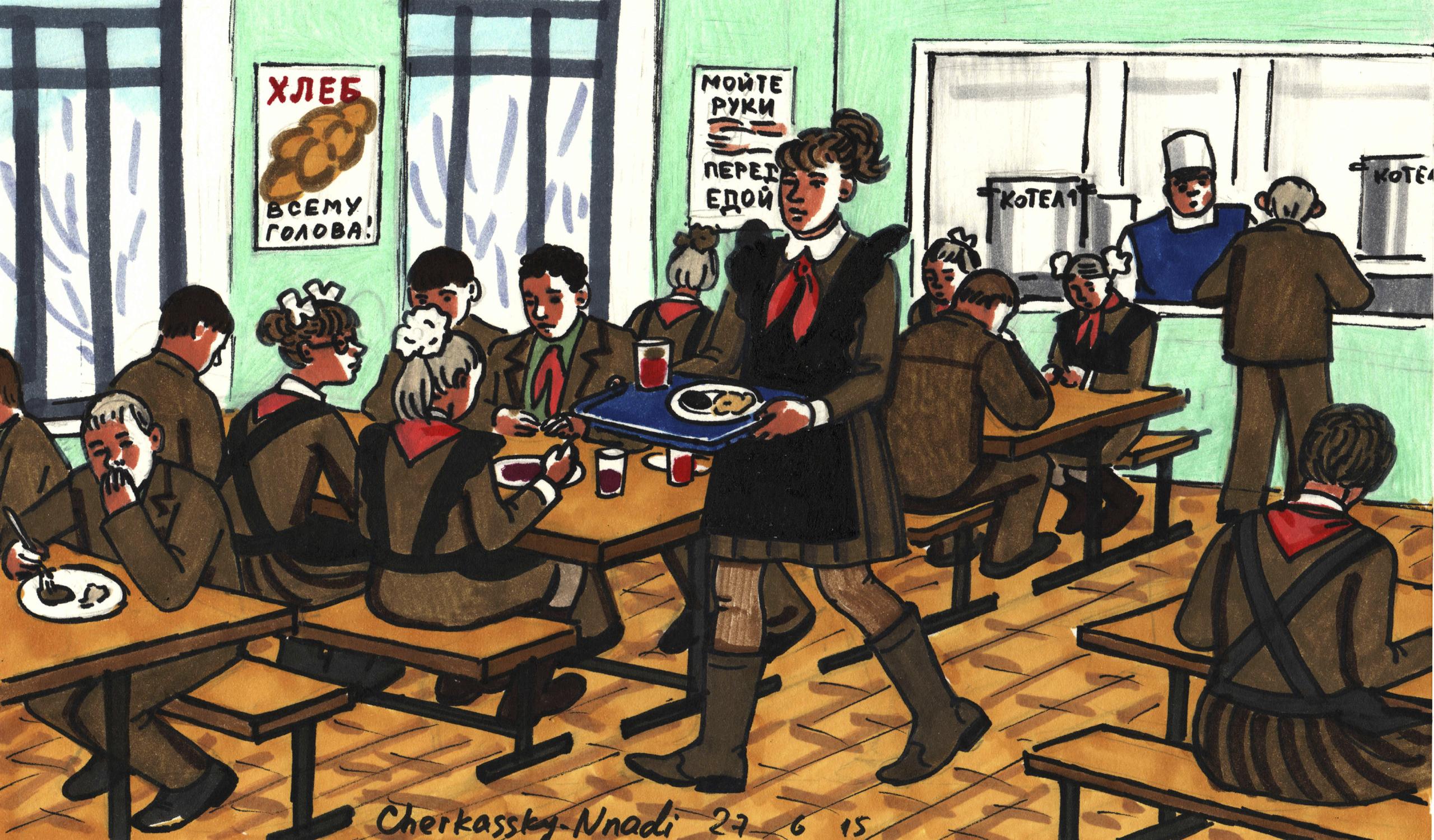 Lenin On Linen: An Artist Remembers Her Soviet Childhood