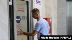Обыск в офисе новостного портала ТUT.BY в Минске.
