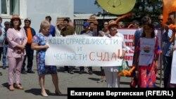 Митинг в защиту осужденного мэра в Иркутской области