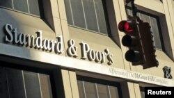 Здание агентства Standard&Poor's в Нью-Йорке