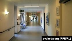გერმანიის ერთ-ერთი საავადმყოფო