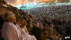 Muslim pilgrims gather at Mount Arafat, southeast of the city of Mecca, on November 26.