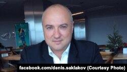 Денис Саклаков