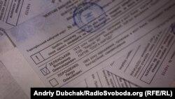 ЦВК: Зеленський отримує 10698378 голосів виборців