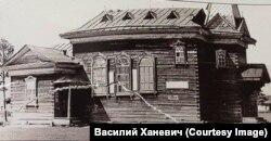 Костел в селе Белосток. 1930-е годы