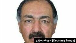 د بلوچستان پخوانی ګورنر امان الله یاسینزی