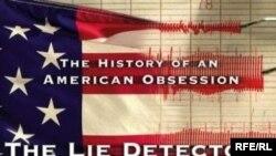 Кен Адлер «История американской одержимости детекторами лжи»
