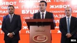 Архивска фотографија: Прес-конференција на премиерот Зоран Заев, заедно со заменик-премиерот Кочо Анѓушев и министерот за финансии, Драган Тевдовски