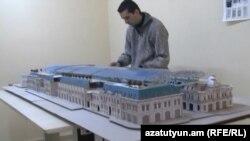 Макет проекта «Старый Ереван» (архив)
