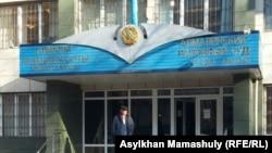 У здания Алмалинского районного суда в Алматы. Архивное фото.
