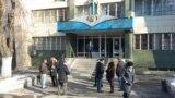 Almaty şäheriniň Almaly etrap sudy, Gazagystan