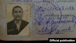 Усманалиев (Осмоналиев) Ырысбай, Улуу Ата Мекендик согуштун катышуучусу