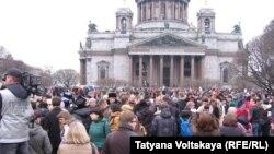 Антивоенный митинг в Петербурге