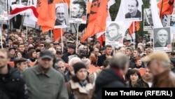 Марш в поддержку политзаключенных в Москве 27 октября