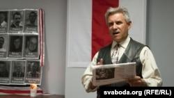Выступае Славамір Адамовіч