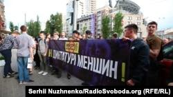 Українські націоналісти протестують проти Amnesty International у Києві, 16 травня 2018 року