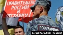 Москвадагы нааразылык акциясы, 29-июль 2018-жыл.