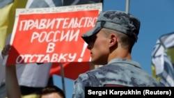 Protest aksiýasy, Moskwa, 29-njy iýul, 2018.