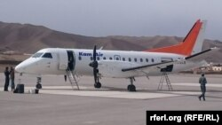 The new Kam Air flight from Kabul to Tashkent takes 90 minutes. (file photo)