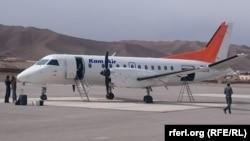 یک طیاره شرکت هوایی کام ایر