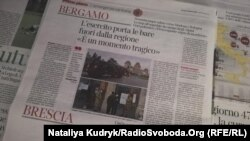 На шпальтах Corriere della Sera репортажі про кризову епідемічну ситуацію у Бергамо та Брешії