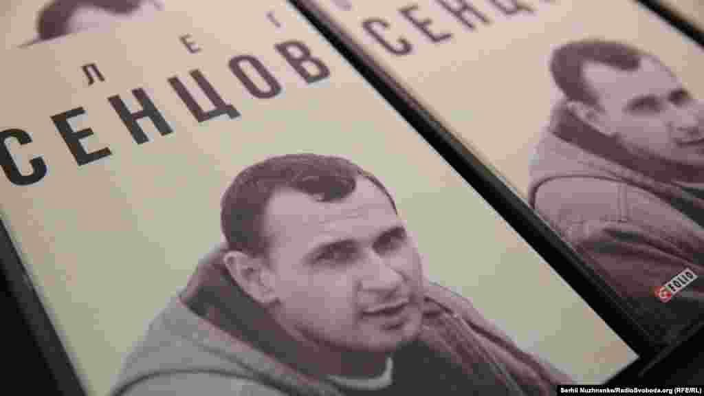 Книга«Олег Сенцов» вышла в 2016 году