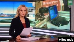 """ТНВ каналының """"Яңалыклар"""" тапшыруы"""