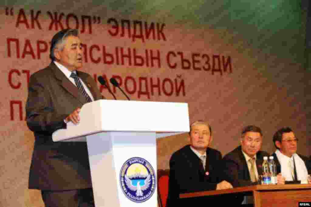 """Партиянын Ысык-Көл боюнча координатору М. Жетимишбаев К. Бакиевдин талапкерлигин президенттик кызматка сунуштады. - Kyrgyzstan - Congress of Pro-Presidential Party """"Ak jol"""" to nominate K.Bakiev to Presidential Election. 1May2009"""