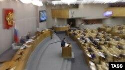 Russiýanyň döwlet dumasy
