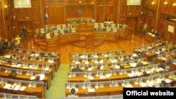 Sednica Skupštine Kosova - ilustracija