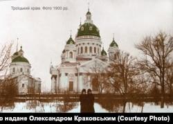 Троїцький собор, Суми, початок XX століття