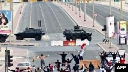 تظاهرات اعتراضی در بحرین