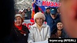 Митинг «Русского единства» в Симферополе 19 февраля 2014 года